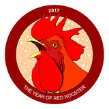 Vector of 2017 year of Red Rooster. Red rooster, symbol of 2017 on the Chinese calendar Royalty Free Stock Photos