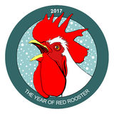 Vector of 2017 year of Red Rooster. Red rooster, symbol of 2017 on the Chinese calendar Stock Photos