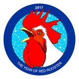 Vector of 2017 year of Red Rooster. Red rooster, symbol of 2017 on the Chinese calendar Stock Photography