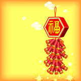 Vector: yellow background with Fire Cracker. Happy new Year and Chinese New Year fu  decorative elements Stock Photos