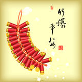 Vector: yellow background with fire cracker. Happy new Year, Bamboo presages safety Royalty Free Stock Photo