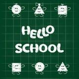 Vector zeichnende weiße Kreide auf einer Tafel, hallo Schule, Schulhintergrund Lizenzfreies Stockfoto