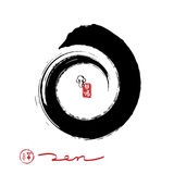 Vector zen brushstroke  circle Royalty Free Stock Images