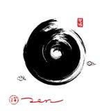 Vector zen brushstroke  circle. Seal text means Zen and comprehend Royalty Free Stock Photos