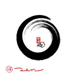 Vector zen brushstroke  circle. Seal text means Zen and comprehend Royalty Free Stock Photo