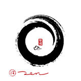 Vector zen brushstroke  circle. Seal text means Zen and comprehend Stock Images