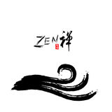 Vector zen brushstroke  wave Royalty Free Stock Images