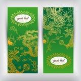Vectorachtergrond met de draken van Azië De achtergrond van de banner Set Stock Fotografie