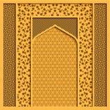 Vectorachtergrond met traditionele Indische architectuur en gouden ornamenten royalty-vrije illustratie