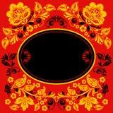 Vectorachtergrond van bloemenpatroon met Royalty-vrije Stock Afbeeldingen