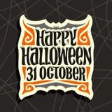 Vectoraffiche voor Halloween Royalty-vrije Stock Foto