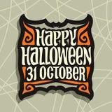 Vectoraffiche voor Halloween Stock Fotografie