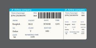 Vectorbeeld van het kaartje van de luchtvaartlijn instapkaart met QR2 code vector illustratie