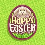 Vectorembleem voor Pasen-vakantie Stock Afbeeldingen