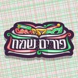 Vectorembleem voor Purim Carnaval royalty-vrije illustratie
