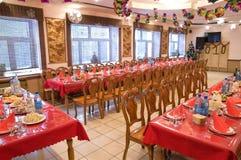 Vectores de banquete chinos del restaurante Foto de archivo libre de regalías