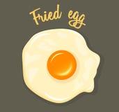 Vectorfried egg-ontbijtillustratie Royalty-vrije Stock Foto