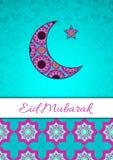 Vectorgroetkaart aan Ramadan en Feest van het Breken van de Snelle Groetachtergrond stock illustratie