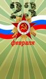 Vectorgroetkaart met Russische vlag Royalty-vrije Stock Afbeeldingen