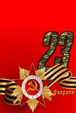 Vectorgroetkaart met Russische vlag Royalty-vrije Stock Foto