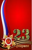Vectorgroetkaart met Russische vlag Stock Fotografie