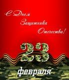 Vectorgroetkaart met Russische vlag Stock Foto's