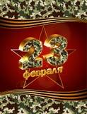 Vectorgroetkaart met Russische vlag Royalty-vrije Stock Fotografie