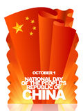 Vectorgroetkaart voor Nationale Dag van People& x27; s Republiek China, 1 Oktober Rode vlag en gouden sterren Royalty-vrije Stock Afbeelding
