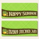 Vectorgroetkaarten voor Joodse vakantie Sukkot Royalty-vrije Stock Foto