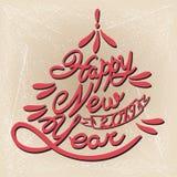 Vectorhand getrokken Kerstboom die van vakantie 2 van letters voorzien vector illustratie