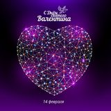 Vectorhart aan de Gelukkige Dag die van Valentine ` s uit veelhoeken en punten op donkere violette achtergrond met Russische teks Stock Afbeeldingen