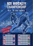 Vectorijshockey dynamische samenstelling met de spelers van het silhouettenhockey stock illustratie