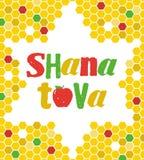 Vectorillustratie - de Groetkaart van Rosh Hashana Royalty-vrije Stock Fotografie