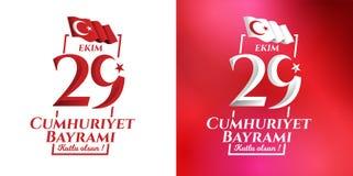 Vectorillustratie 29 ekim Cumhuriyet Bayrami Stock Fotografie