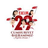 Vectorillustratie 29 ekim Cumhuriyet Bayrami Royalty-vrije Illustratie