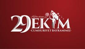 Vectorillustratie 29 ekim Cumhuriyet Bayrami Royalty-vrije Stock Afbeeldingen