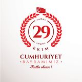 Vectorillustratie 29 ekim Cumhuriyet Bayrami Royalty-vrije Stock Fotografie