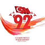 Vectorillustratie 29 ekim Cumhuriyet Bayrami Royalty-vrije Stock Foto's