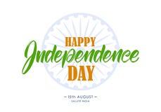 Vectorillustratie: Hand het van letters voorzien van Gelukkige Onafhankelijkheidsdag vijftiende van August Salute India vector illustratie