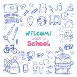 Vectorillustratie: onthaal terug naar school Stock Fotografie