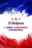 Vectorillustratie op de Dag van Vakantie 23 Februari Vertaal Russische inschrijvingen: Th 23 van Februari De Dag van Verdediger Royalty-vrije Stock Foto
