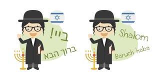 Vectorillustratie van beeldverhaalkarakters hello en onthaal in Hebreeër en zijn transcriptie die in Latijns alfabet zeggen vector illustratie