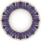 Vectorillustratie van blauw oosters dienblad Royalty-vrije Stock Afbeeldingen