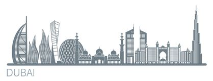 Vectorillustratie van de stad van Doubai Voorraadvector stock illustratie
