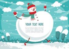 Vectorillustratie van de winterscène Stock Fotografie