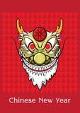 Vectorillustratie van draak Chinees Nieuwjaar Royalty-vrije Stock Fotografie