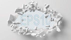 Vectorillustratie van exploderende muur met vrij gebied op centrum voor om het even welke voorwerp of achtergrond stock illustratie