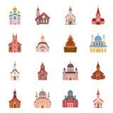 Vectorillustratie van godsdienst en de bouwembleem Reeks van godsdienst en geloofsvoorraadsymbool voor Web stock illustratie