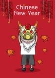 Vectorillustratie van het hinese Nieuwjaar van de marionettendraak Stock Foto