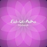 Vectorillustratie van het Mooie Ontwerp 'Eid Adha van de Groetkaart Royalty-vrije Stock Afbeeldingen